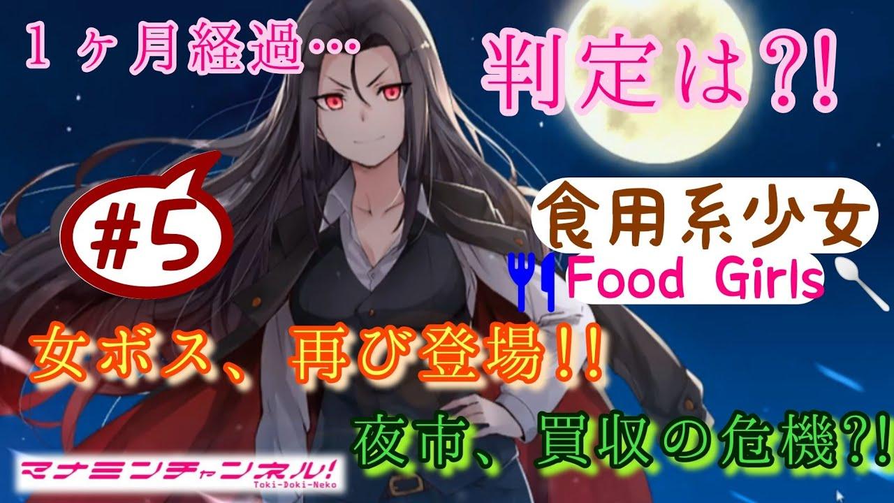 食用系少女の画像 p1_24