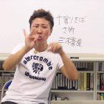 【手話フレンズチャンネル】Vol.4「グルメ〜恵比寿編〜」