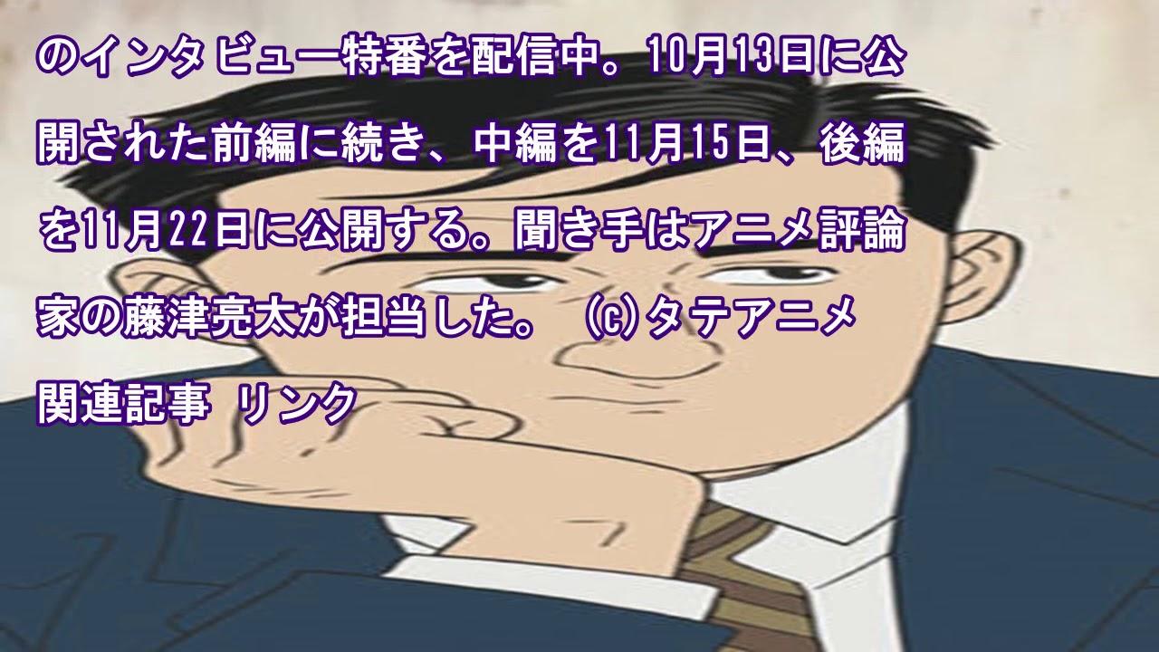 タテアニメ「孤独のグルメ」は11月29日より、五郎が独りごちるpvも公開 – コミックナタリー