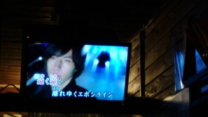 ダイログ グルメ情報 岡山県岡山市北区表町 千日センター街 カフェ&バー太陽 2018年12月31日で一時閉店。安室奈美恵さんの引退を意識した行動。必ず復活します。ファンはみんな待ってます